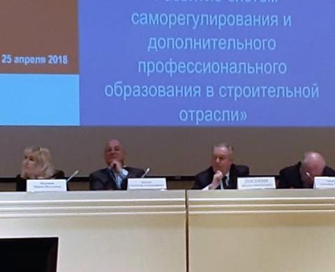 На круглых столах нопризовцы обсуждали перспективы развития комитетов Нацобъединения, а также систем саморегулирования и допобразования