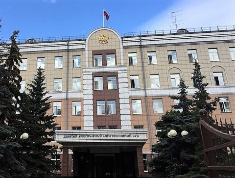 Не поддержал исключённую из Госреестра СРО Ассоциацию «АПСК» и суд второй инстанции