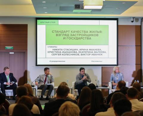 Никита Стасишин: Минстрой России допускает господдержку строительства соцобъектов в качественных девелоперских проектах