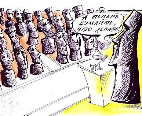 Оформляем протокол заседания Совета СРО грамотно – указывать только количество членов или полные сведения о каждом?