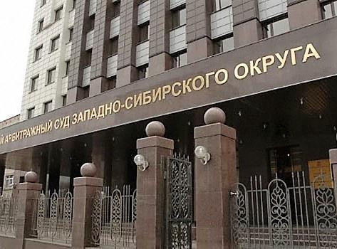 Переход из одной СРО в другую стоил сибирским строителям отстранением от госзакупок и более года судебных разбирательств
