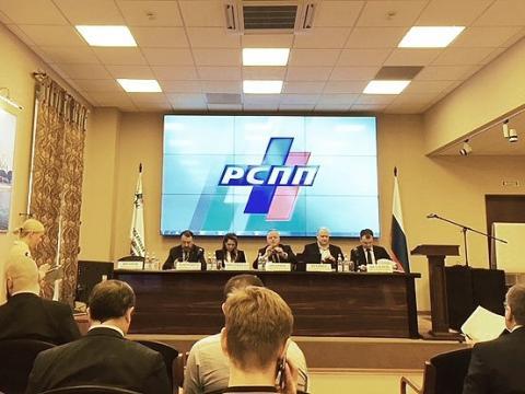 Первое заседание нового проектного технического комитета ПТК 705 состоялось в стенах РСПП
