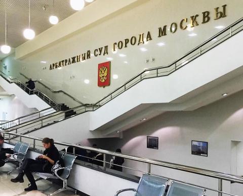 Почему Ассоциация строителей Камчатского края проиграла иск к НОСТРОЙ и Валерию Мозолевскому?