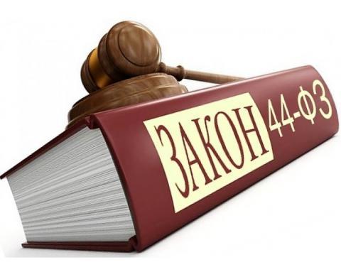 Подлинник или копия? Насколько правомерны требования заказчика конкурсов к выпискам из реестра СРО