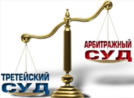 Похоже, Андрея Молчанова подставили, а 16 миллионов рубликов разворовали? Напрасно он поверил людям!