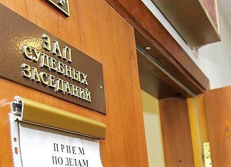 Рассмотрение дела ульяновской строительной экс-СРО может затянуться до середины лета