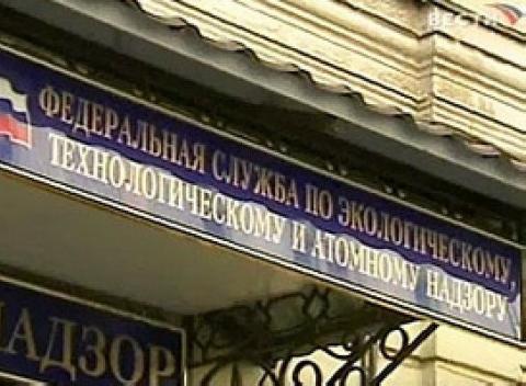 Ростехнадзор не дремлет: проверки СРО были, есть и будут!
