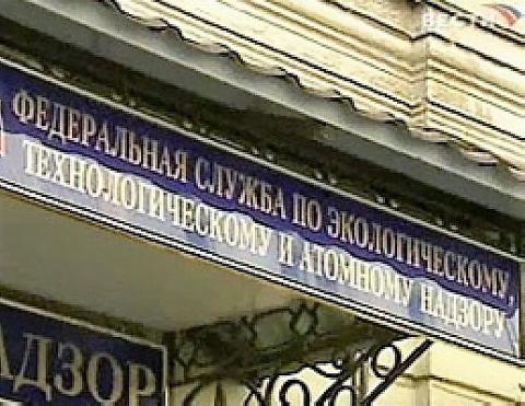 Ростехнадзор опубликовал график внеплановых проверок СРО