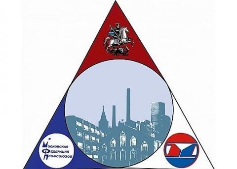 Сергей Афанасьев и Михаил Викторов вошли в рабочую группу по разработке проекта трёхстороннего Соглашения