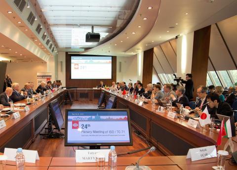 Сессия Международной организации по стандартизации ИСО продолжает свою работу в Москве