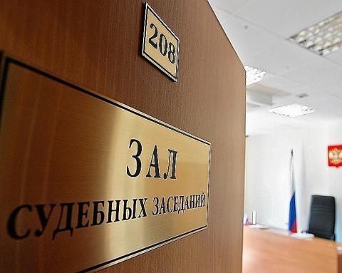 Союз «РОДОС» стал третьей СРО, которая оспаривает в судебном порядке норму об «исторических максимумах»