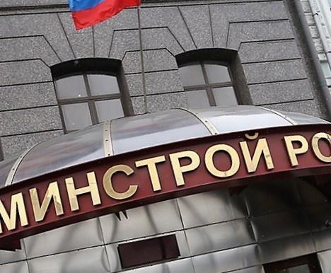 Спор о «трёх миллионах» продолжается – аргументы Минстроя России