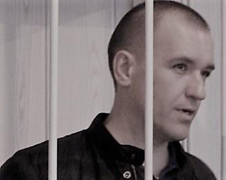 Станислав Мацелевич с подельниками получил новое обвинительное заключение