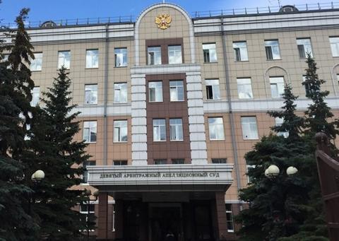 Суд второй инстанции не поддержал «Группу компаний МКС» в споре за КФ, уплаченный в Союз СРО «ОБИНЖ СТРОЙ»