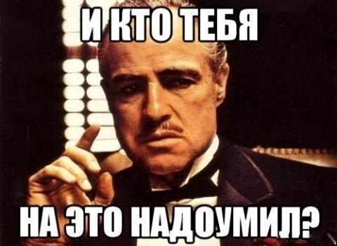 Удмуртские строители решили банкротить саратовскую экс-СРО. Интересно, кто и зачем их надоумил?