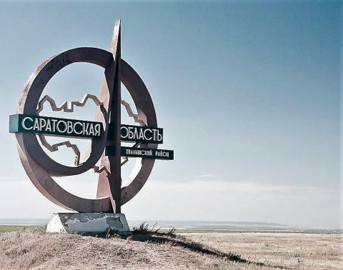 Уже две «младо-СРО» действуют в Саратовской губернии
