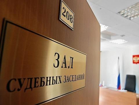 Управление госзаказа НАО и ФАС будут решать в арбитражном суде, сколько СРО нужно подрядчику