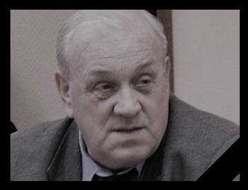 Ушёл из жизни Почётный и Залуженный строитель России Валерий Анисимов…