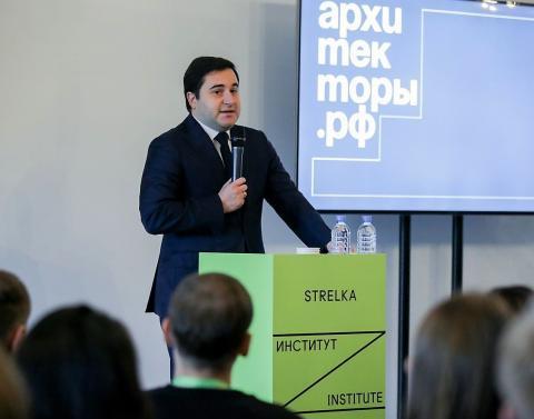 В Москве стартовал первый образовательный модуль программы АРХИТЕКТОРЫ.РФ