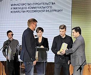 В Татарстане прошла Первая Российская молодёжная архитектурная биеннале