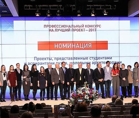В конкурсе НОПРИЗ на лучший проект-2017 принял участие 141 соискатель