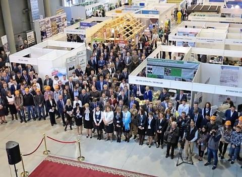 В столице Башкирии стартовал Строительный бизнес-форум
