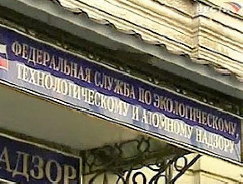 В третьем квартале этого года Ростехнадзор внепланово проверит 18 СРО