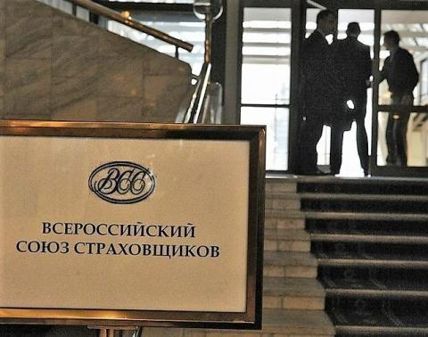 ВСС утвердил внутренний стандарт страхования риска ответственности для членов СРО