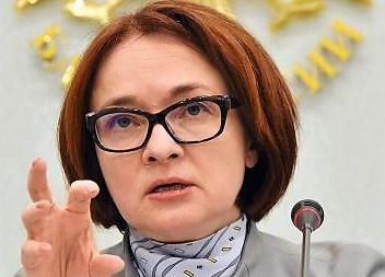 Ведомство Эльвиры Набиуллиной предложило забрать компфонды страховщиков в АСВ. Строительным саморегуляторам приготовиться?
