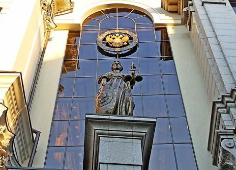 Верховный Суд дал «добро» на оспаривание заключений, способных привести к негативным последствиям для организации