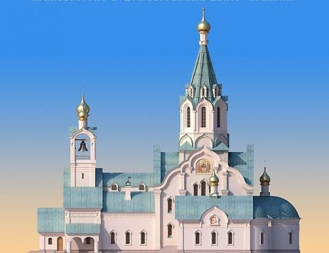 Владимир Ресин: На храме Константина и Елены устанавливают 8 куполов, покрытых мозаикой из смальты