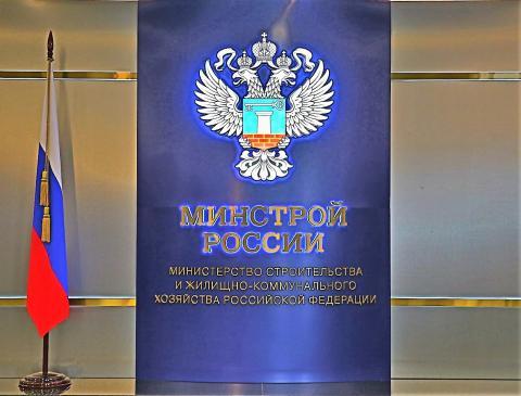 Владимир Якушев утвердил типовые контракты в строительной отрасли