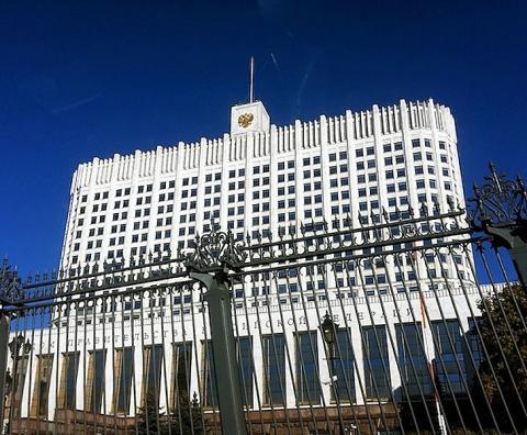 Законопроект о введении административной ответственности за непредоставление сведений во ФГИС ЦС внесён на рассмотрение в Кабмина