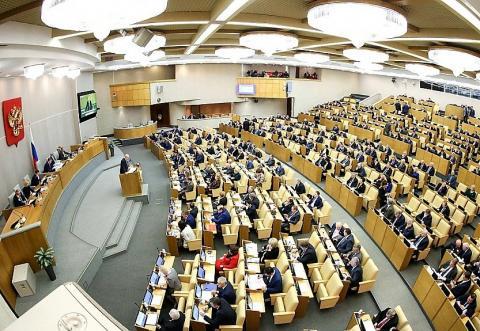 Законопроект по обоснованию бюджетных инвестиций в строительство объектов принят Госдумой в первом чтении