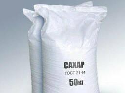 Полипропиленовые б/у мешки 50 кг в пищевой промышленности