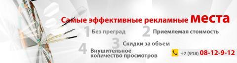 Рекламное агентство Гравитация в Краснодаре