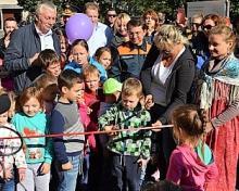 Андрей Чибис: В России открыто более 2,6 тысячи объектов благоустройства