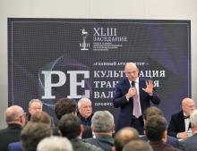 Дмитрий Волков открыл XLIII заседание Совета главных архитекторов