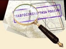 До 21 февраля необходимо подтвердить информацию, направленную ранее во ФГИС ЦС
