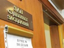 Исключённая из Госреестра Ассоциация «Профессиональный альянс строителей Ульяновской области» оспорит приказ РТН в суде