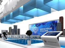Минстрой России предлагает установить единые стандарты госуслуг в строительстве