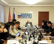 Минстрой согласовал вариант техзадания для разработки закона «Об архитектурной деятельности», предложенный НОПРИЗ