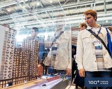 На Форуме 100+ обсудят новые стандарты благоустройства современных мегаполисов