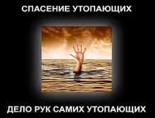 Ответственность за обеспечением контроля договорных обязательств и сохранность средств КФ ОДО целиком и полностью является головной болью самих СРО?!