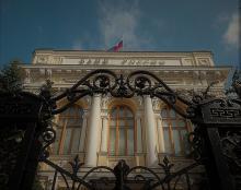 В списке кредитных организаций, уполномоченных для размещения КФ СРО, по-прежнему 14 банков