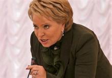 Валентина Матвиенко: Курируемый Виталием Мутко Минстрой – это министерство недостоверной статистики, которое нуждается в реформировании!