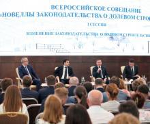 Владимир Якушев: Очень важно, чтобы все участники рынка трактовали новое законодательство одинаково во избежание недопонимания и хаоса в отрасли