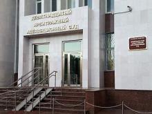 Воронежская СРО «РОС «Развитие» подтвердила в суде второй инстанции свою позицию по размеру компфондов и неправомерности проверок