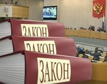 Законопроект об «амнистии СРО» не прошёл с наскоку через Экспертный совет НОСТРОЙ